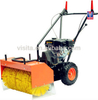 "4 in 1 Multifunctional 31.5"" 6.5HP Gasoline Sweeper and Snow Blower"
