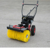 Gasoline Sweeper (VST-GS6560E)