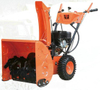 7HP Recoil Snow Blower with Ce EPA Approval