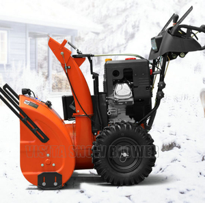 "11HP 28"" Width Professional Snow Plow"